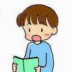 音読の学習法